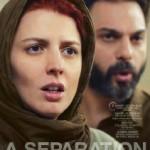 Jodaeiye Nader az Simin/ A Separation (2011)