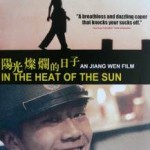 Yang guang can lan de ri zi/ In the Heat of the Sun (1994)