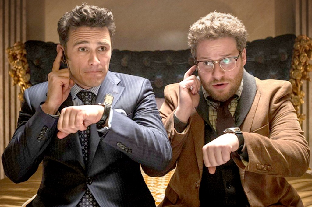 The Interview 3