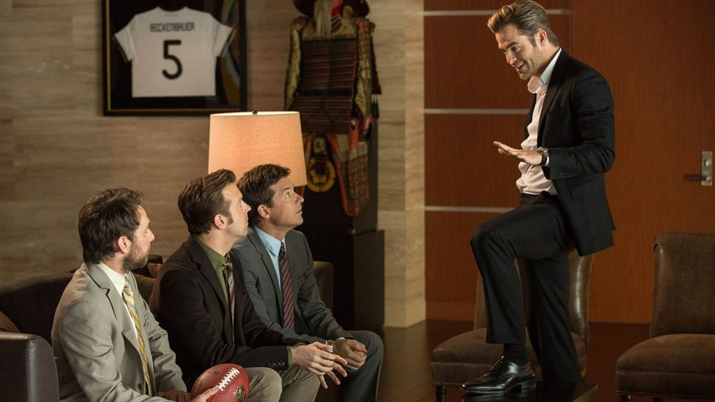 Horrible Bosses 2 (2)