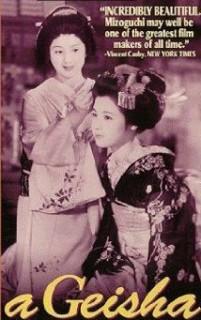 Gion bayashi (1953)