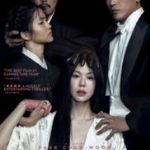 Ah-ga-ssi/ The Handmaiden (2016)