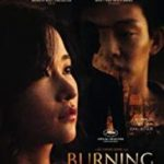 Beoning/ Burning (2018)