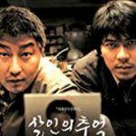Salinui chueok/ Memories of Murders (2003)