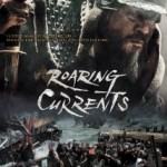 Myeong-ryang/ The Admiral: Roaring Currents (2014)
